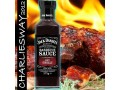 JACK DANIEL'S HOT CHILLI BBQ BARBECUE SALSA SPECIALITA' DAL MONDO INTROVABILE