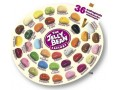 THE JELLY BELLY FACTORY 36 HUGE FLAVOURS GOURMET 50g